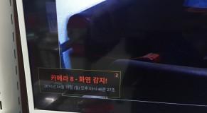 [디비시스 영상분석기능 화재/연기 감지-이벤트표출-검색기능 소개]
