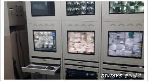 [경기남부] 원천주공 장비 교체사례