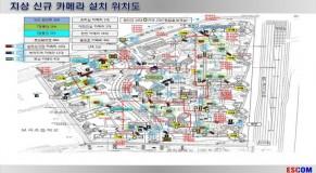 고덕아이파크아파트 DV-N64 1대 / CMS BOX 1대 / LPR 시스템2대 설치공사