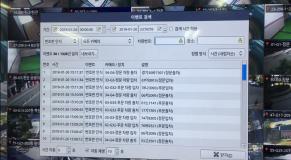 [우남퍼스트빌2단지아파트 시공사례 - 동영상위주]