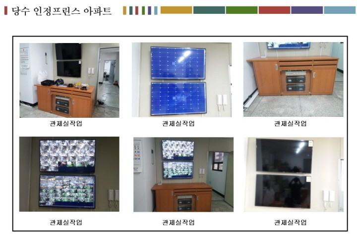 꾸미기_K-158.jpg