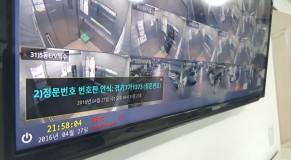 송탄부영3단지 - 차번추출카메라 / 화재,연기감지 설치