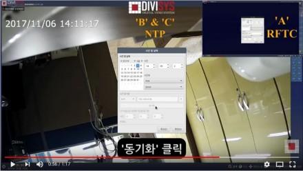 [NVR 9화] NVR 시각동기화 하기