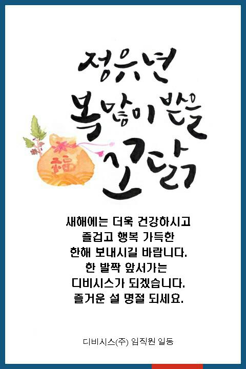 KakaoTalk_20170126_101657077.jpg