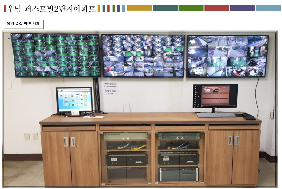꾸미기_K-183.jpg