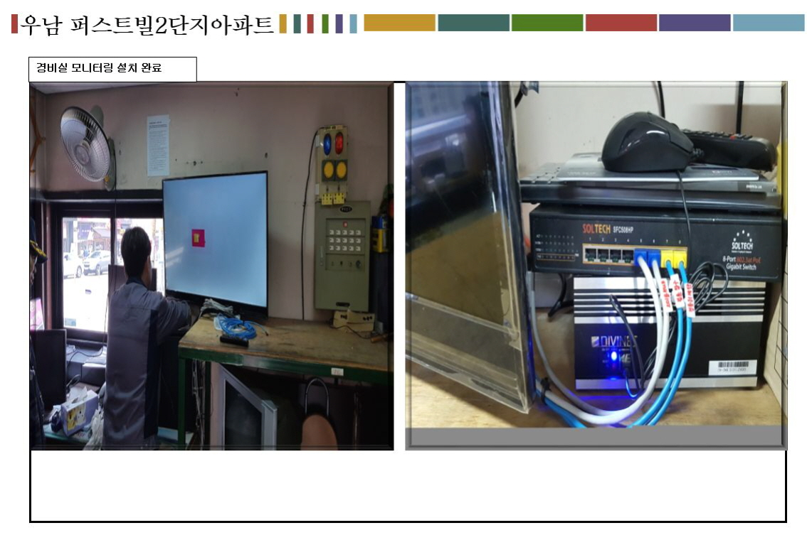 꾸미기_K-181.jpg