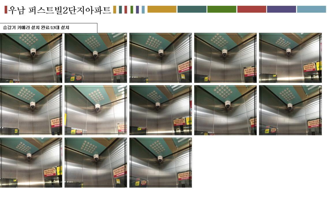 꾸미기_K-173.jpg
