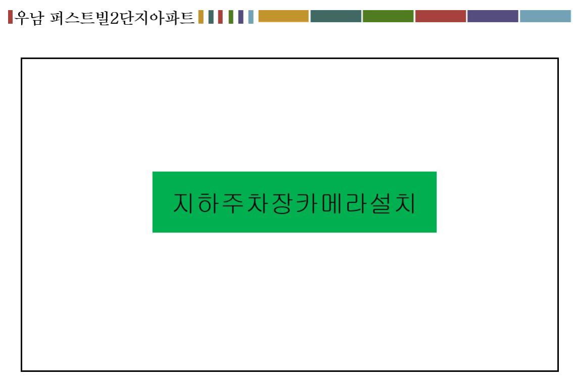 꾸미기_K-167.jpg